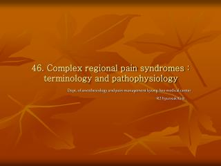 46. Complex regional pain syndromes : terminology and pathophysiology