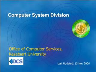 Office of Computer Services, Kasetsart University