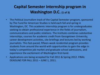 Capital Semester internship program in Washington D.C. (1 of 3)