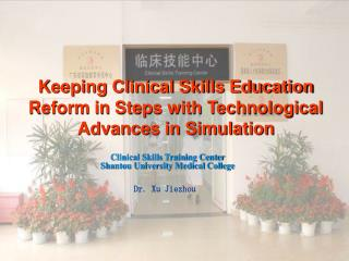 Keeping Clinical Skills Education Reform in Steps with Technological Advances in Simulation
