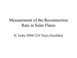 Measurement of the Reconnection Rate in Solar Flares