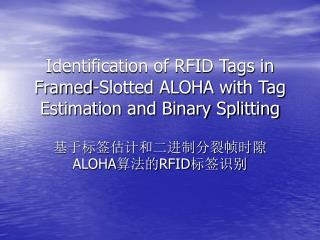 Identification of RFID Tags in Framed-Slotted ALOHA with Tag Estimation and Binary Splitting