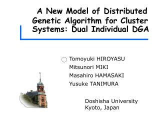 A New Model of Distributed Genetic Algorithm for Cluster Systems: Dual Individual DGA