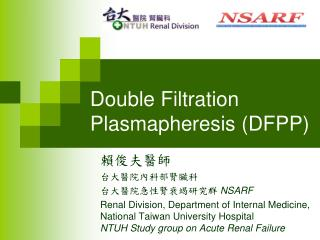 Double Filtration Plasmapheresis (DFPP)