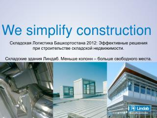 We simplify construction