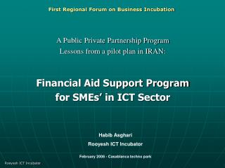A Public Private Partnership Program Lessons from a pilot plan in IRAN: Financial Aid Support Program  for SMEs' in IC