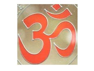 Om (Aum) – the most important Hindu symbol, often used as the emblem of Hinduism (see above).