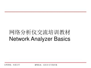 ??????????? Network Analyzer Basics