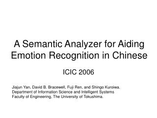 A Semantic Analyzer for Aiding Emotion Recognition in Chinese