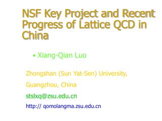 NSF Key Project and Recent Progress of Lattice QCD in China