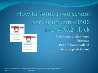 How to setup  cned  school server on  ibm  x3400 m2+4tbx2 black