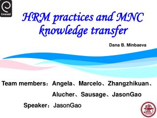 HRM practices and MNC  knowledge transfer