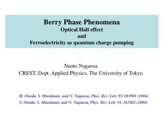Berry Phase Phenomena Optical Hall effect  and  Ferroelectricity as quantum charge pumping