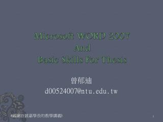 Microsoft WORD 2007  And Basic Skills For Thesis