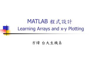 MATLAB  ???? Learning Arrays and x-y Plotting