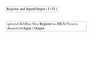 Register and Input/Output ( I / O )