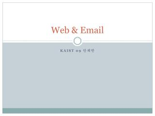 Web & Email