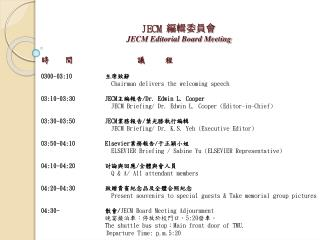 JECM  ????? JECM Editorial Board  Meeting ?   ? ?   ?  0300-03:10 	 ????