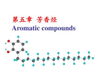 第五章  芳香烃 Aromatic compounds