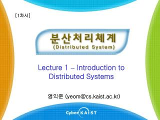 Lecture 1  –  Introduction to Distributed Systems