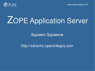 Z OPE Application Server