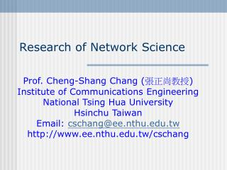 Research  of Network Science