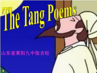 The Tang Poems