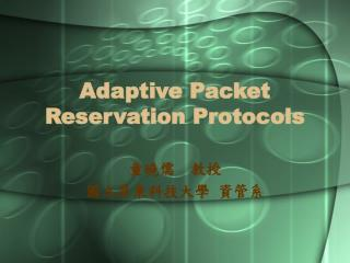 Adaptive Packet Reservation Protocols