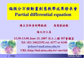 ???????????????? Partial differential equation