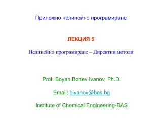 Prof. Boyan Bonev Ivanov, Ph.D. Email:  bivanov@bas.bg Institute of Chemical Engineering-BAS