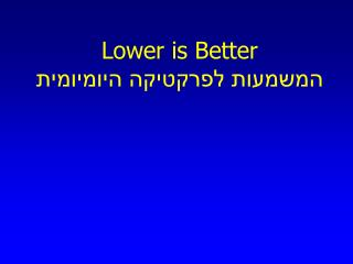 Lower is Better ??????? ???????? ?????????