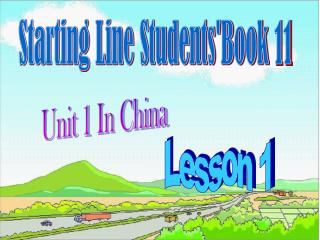 Starting Line Students'Book 11