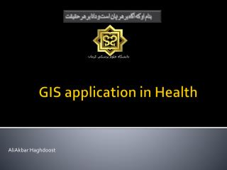 GIS application in Health