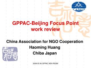 GPPAC-Beijing Focus Point work review