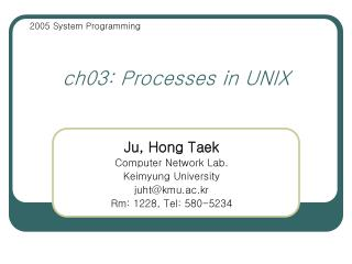 ch03: Processes in UNIX
