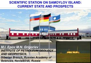 SCIENTIFIC STATION ON SAMOYLOV ISLAND:  CURRENT STATE AND PROSPECTS