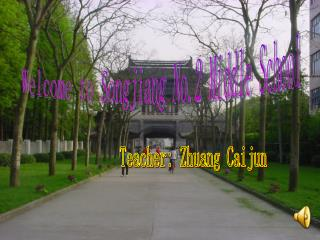 Welcome to Songjiang No.2 Middle School