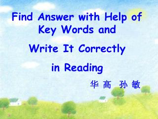 Find Answer with Help of Key Words and  Write It Correctly in Reading 华 高  孙 敏