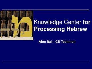 Knowledge Center  for Processing Hebrew