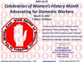 Stop Abuse of Domestic Workers in the Middle East