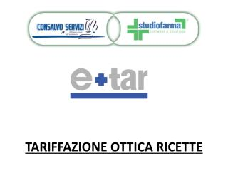 TARIFFAZIONE OTTICA RICETTE