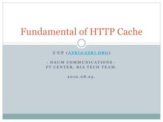 Fundamental of HTTP Cache