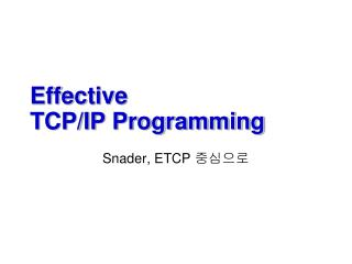 Effective  TCP/IP Programming