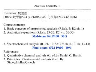 Analytical Chemistry (II)