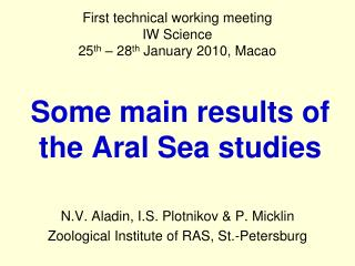 Some main results of the Aral Sea studies