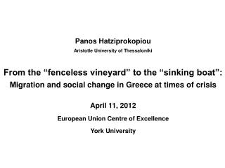Panos Hatziprokopiou Aristotle University of Thessaloniki