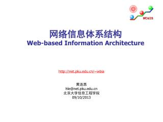 ???????? Web-based Information Architecture