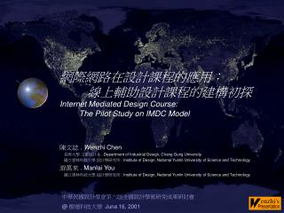 ??? .  W enzhi Chen     ???? ????? .  Department of Industrial Design, Chang Gung University