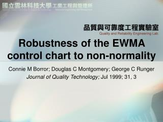 Robustness of the EWMA control chart to non-normality