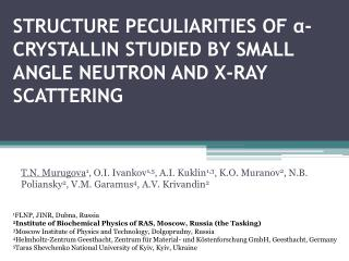 Structure peculiarities of  α - crystallin  studied by small angle neutron and X-ray scattering